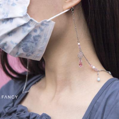 櫻花口罩鍊